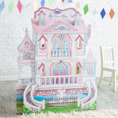 Doll House - My Sweet Home Thumbnail