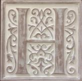 Letter Plaque H - Distressed Ivory