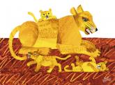 Oopsy daisy Lion Mother by Eric Carle