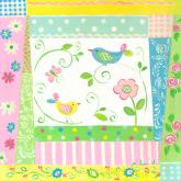 Patchwork Birdie Duo by Oopsy daisy