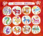 Chinese Zodiac by Oopsy daisy