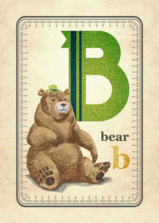 B is for Bear by Oopsy daisy