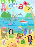 Aloha Girls Mural by Oopsy daisy